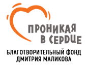 logo-orange-site.png