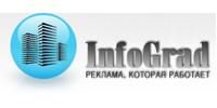 infograd.jpg