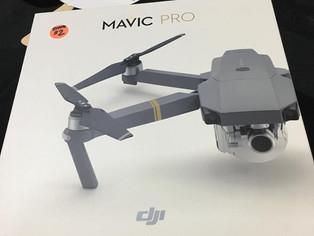 I WON A DRONE!