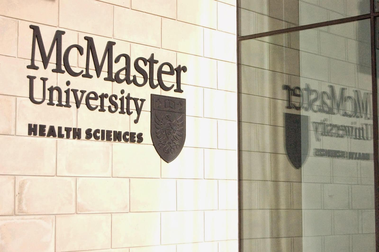 McMaster_Uniersity_Health_Sciences_entrance
