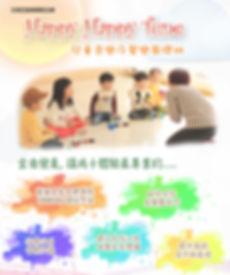 Aria Academy of Music, 艾莉亞音樂學院, Singing Lessons, 學唱歌, 聲樂, 譚天樂, 林俊, 香港