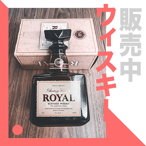 Royal SR Blended Whisky