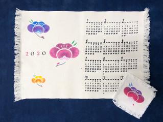 1月のそめたいけん「オリジナルカレンダー ステンシル染め」