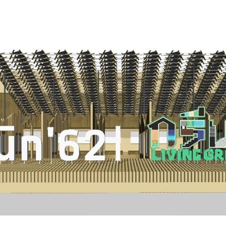 เปิดตัวนิทรรศการไฮไลต์ งานสถาปนิก'62