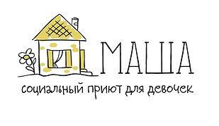 Логотип-Домик.jpg