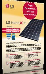 LG Mono x 2.png