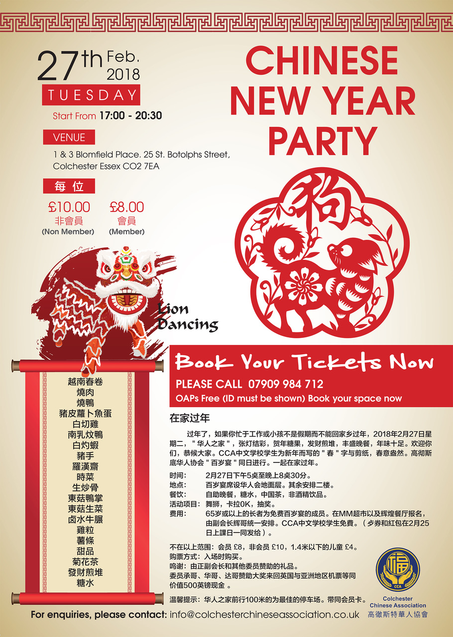 CCA Chinese New Year Party