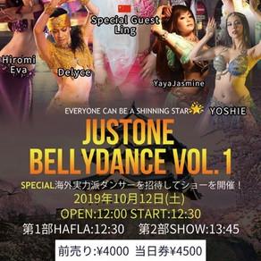 2019/10/12/Sat [JUSTONE Bellydance Vol.1 @Silkroad Cafe]