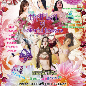 2019/9/7/Sat [Hafla of colorful flowers ]
