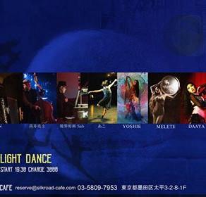 2019/5/24/Fri[Moon Light Dance]