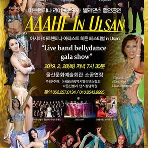 2019/2/28/Thu  [AAAHF in Ulsan]