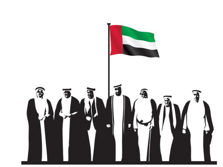 UAE National Day - All you need to know
