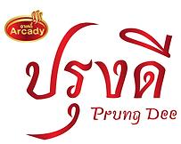 Logo arcady prung dee.png