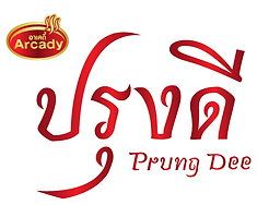 Logo arcady prung dee.png