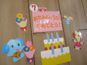 誕生会をしました(*^^*)