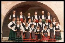 Fundación en 1982