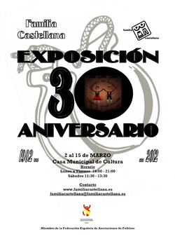 Cartel XXX Aniversario