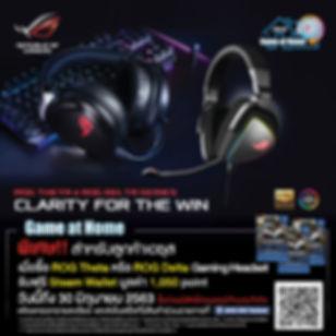 GG_Promotion_June-02.jpg