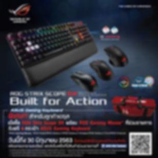 GG_Promotion2_June-01.jpg