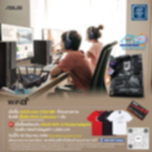 MB-Wifi6_Promotion-June-01.jpg