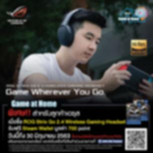 GG_Promotion_June-03.jpg