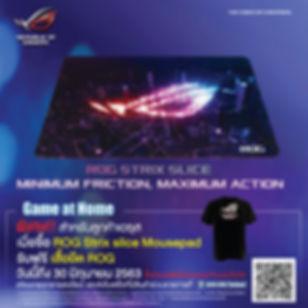 GG_Promotion2_June-02.jpg