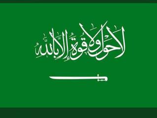 House of Saud is a terrorist regime