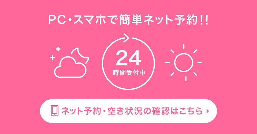 coubic_banner_ff6699-6baee0e5870.jpg
