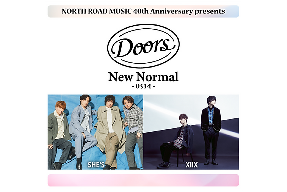 NORTH ROAD MUSIC 40th Anniversary presents Doors New Normal -0914-