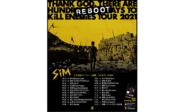 THANK GOD, THERE ARE HUNDREDS OF WAYS TO KiLL ENEMiES TOUR 2021 -REBOOT-