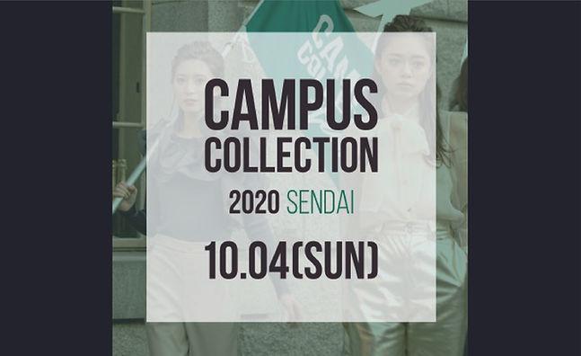 CAMPUS COLLECTION 2020 SENDAI