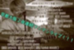 liveschedule201912.jpg