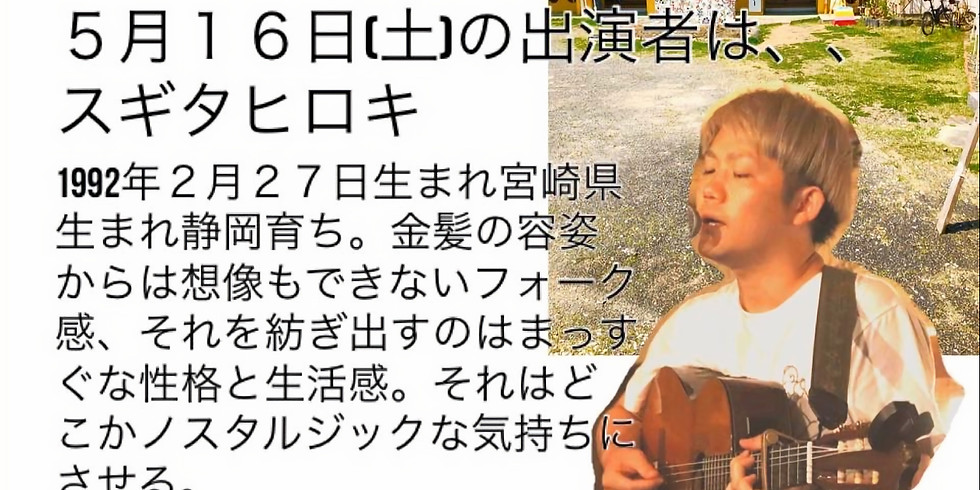 【静岡】古庄ひかり市民センター