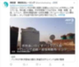 twitter2020年5月31日2.JPG