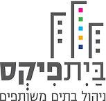 בית פיקס - חברת ניהול נכסים - לוגו