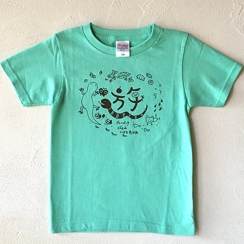 子ども用◇遊パーク10周年記念Tシャツ◇ミントグリーン