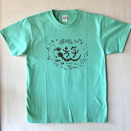 大人用◇遊パーク10周年記念Tシャツ◇ミントグリーン