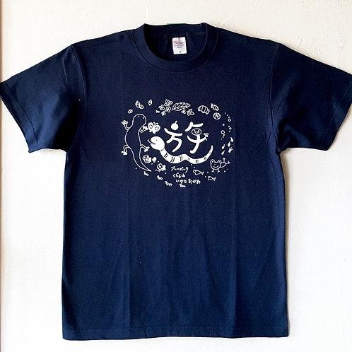 大人Mサイズ◇遊パーク10周年記念Tシャツ◇ネイビー