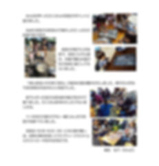 201909いちご02.jpg