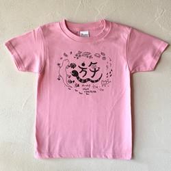 子ども用ピンク