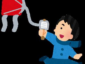 ★2月7日(木)いけとおがわ 親子広場いちご 凧作り
