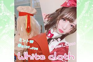 White cloth_02.png