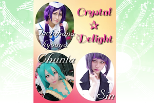 Crystal☆Delight.png