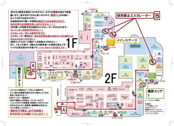 A3よこ_表面 コスプレ冊子.png