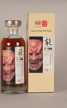 Karuizawa 1982 29 Year Old Noh Single Cask