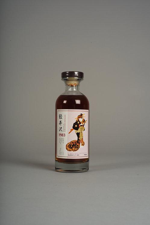 Karuizawa 1983 Geisha Label