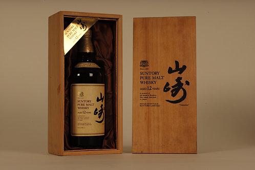 Suntory Yamazaki 12 Year Old (Wooden Box - Old Version)