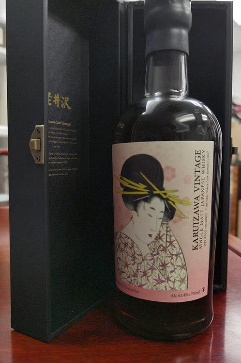Karuizawa Single malt limited edition