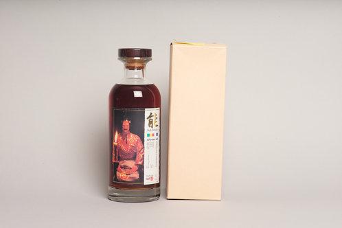 Karuizawa 1995 Noh Cask Single Cask