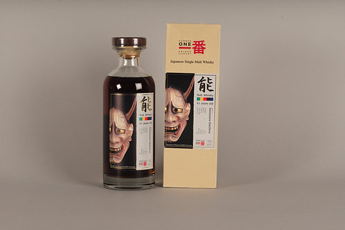 Karuizawa 1971 41 Year Old Noh Single Cask